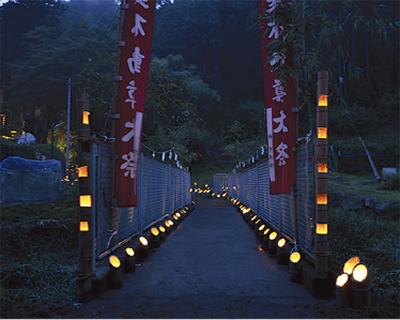 竹灯ろうの夕べ