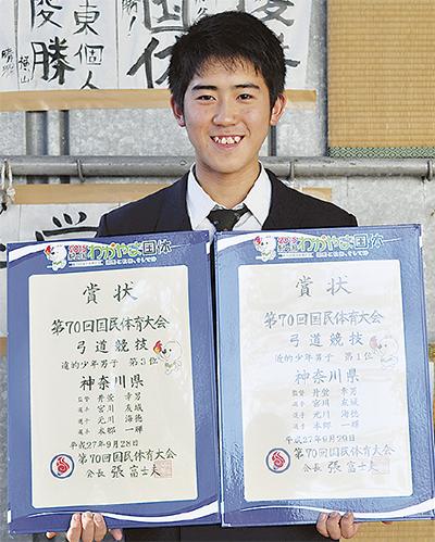弓道県代表優勝に貢献