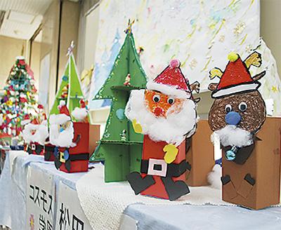 クリスマス作品展示