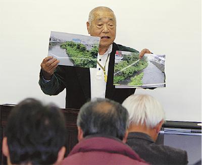 富士山の降灰危機感を共有