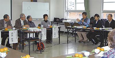 葉山町民が訪問地域福祉を語る