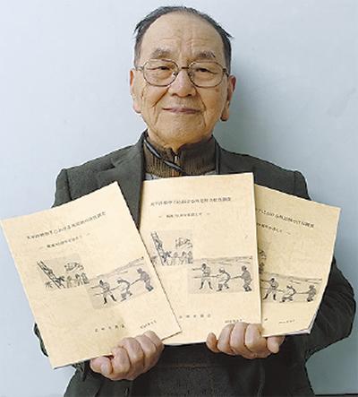 戦時下の証言収録