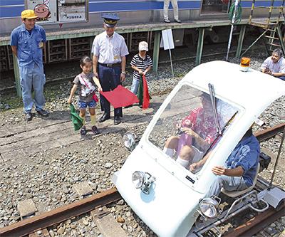 親子で鉄道の仕事体験