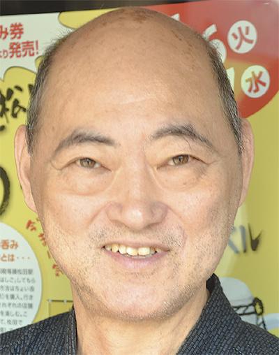岡田 武司さん