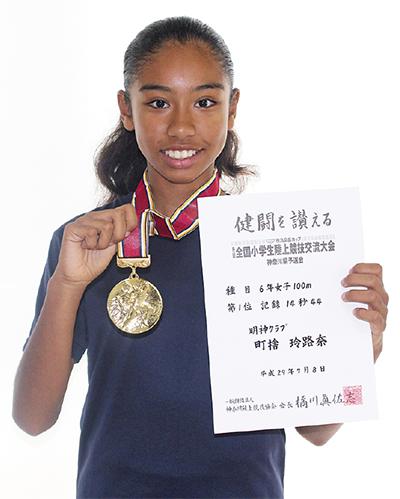 競技歴1年で県代表