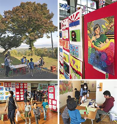 廃校舎で芸術イベント