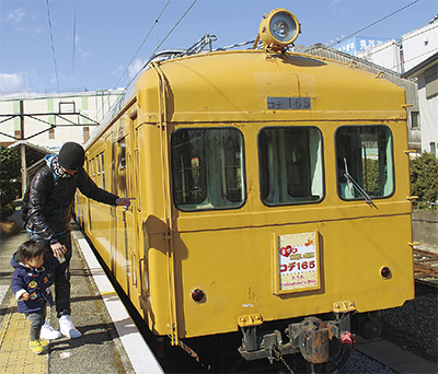 """""""幸せの電車""""公開"""