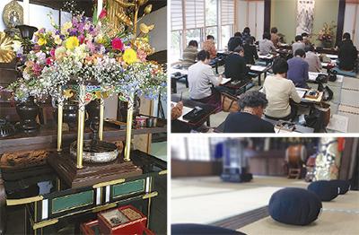 山寺で学ぶ写経と坐禅
