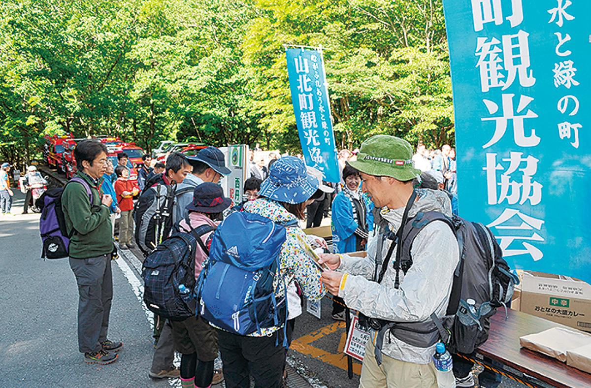 西丹沢に到来登山シーズン
