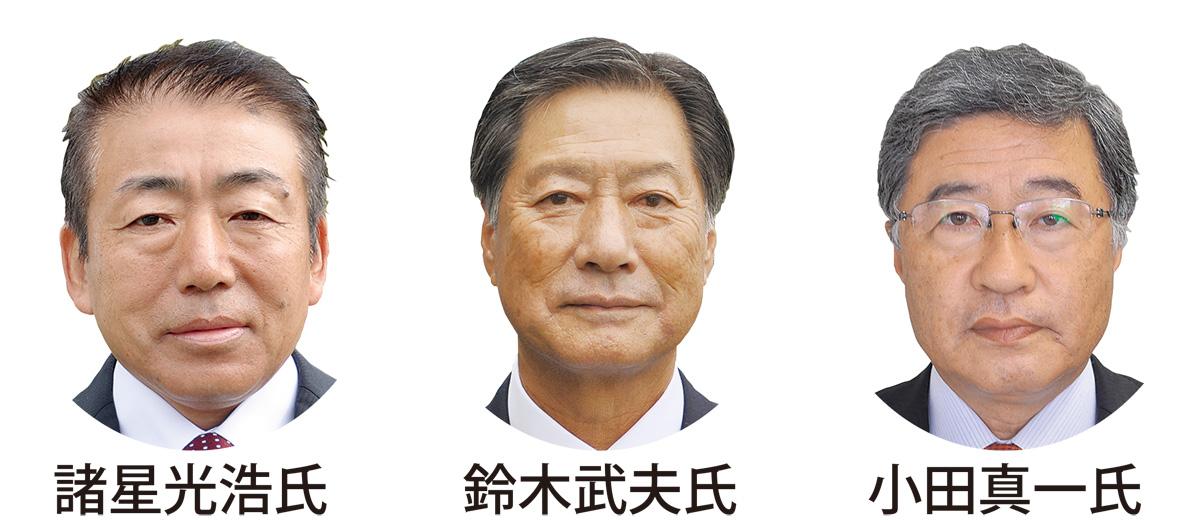 大井町長選町議補欠選 告示まで...