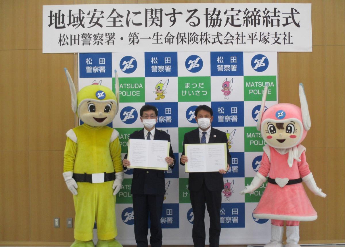 免許 更新 県警 神奈川