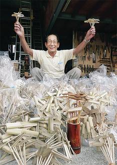 完成した竹とんぼと力石さん