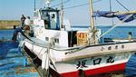 「優斗丸」となった釣り船