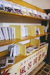名作が並ぶ本棚