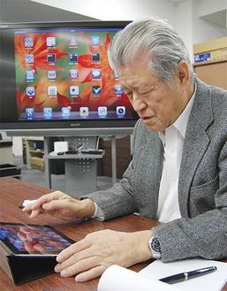 iPadを操る高橋さん