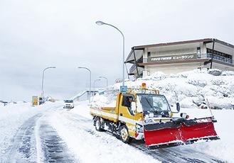 除雪作業の続いたトーヨータイヤターンパイク