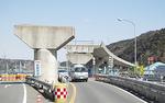 山崎でも国道の工事が進む
