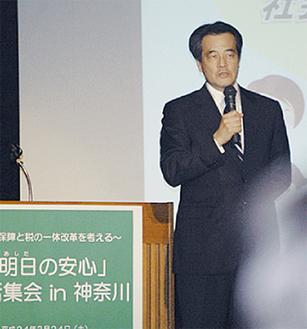 増税の理解を求める岡田氏