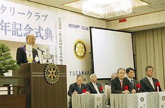 「先輩の作った組織の良さを受け継ぎ、地域発展に努力する」と伊藤会長