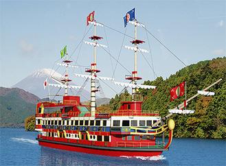 新造船イメージ