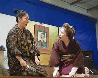 長者(高橋さん)に詰め寄る妻(金井さん)