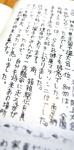 小学生の頃から箱根駅伝を夢見ていた