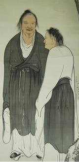 橋本関雪の「寒山拾得」※作品の一部