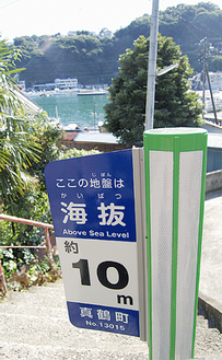 真鶴港近くの階段に立った表示