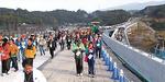 1万2千人が環状道路を歩いた(17日・函南町)