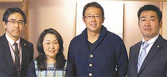 バッグを作った西川さん(左から2人目)と古田さん