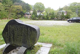 移転先の城内分校跡 石碑が残る