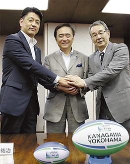 左から加藤市長、黒岩知事、矢部JRFU専務理事