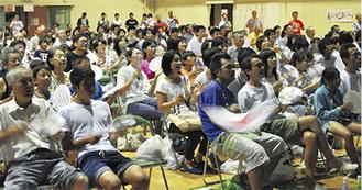 国府津小学校には300人集まった