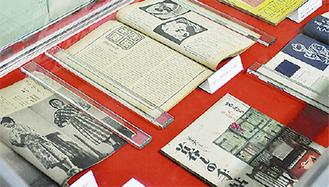68年前の雑誌が並ぶ