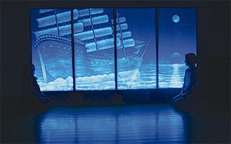 伊豆に向かう帆船 遊戯室だった空間に幻想的に浮かぶ
