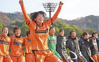 先月17日、中国リーグ昇格をかけた試合で得点 ©RENOFA YAMAGUCHI FC