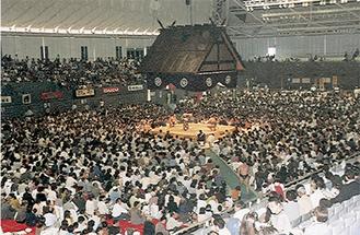 20年前の小田原場所