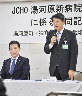 宇口比呂志JCHO理事と冨田町長