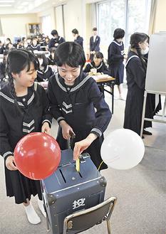 箱根町の投票ブースや投票箱が使われた