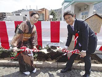 石井部長と冨田町長