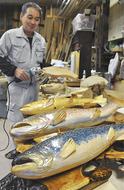 大工の腕でマス大漁