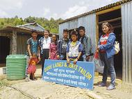 ネパール通信20年分を出版