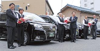 揺れを制御する装置を装着した観光用タクシー