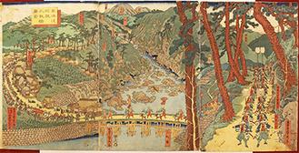 「東海道箱根三枚橋勝景」 1863年 五雲亭貞秀