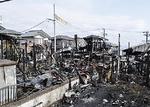 1月25日の真鶴の火災現場