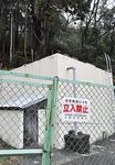 組合の水道施設(宮上)