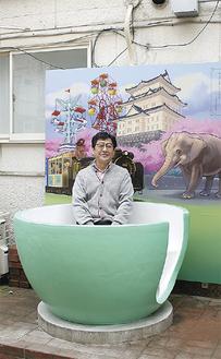 カップに腰掛ける杉山京介会長