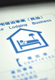 事業者が掲示する「標識」