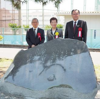 右から落合市長、大藏会長、土岐さん