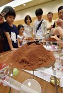 ココア火山で実験
